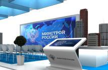 Минстрой России проведет всероссийское совещание по поводу запуска Национального реестра специалистов строительной отрасли