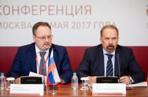В Москве прошла Международная конференция «Развитие института строительной экспертизы»