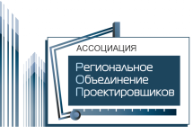 В Иваново – новая проектная СРО