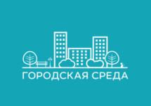 Российские города стали комфортнее
