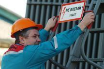 Мосгосстройнадзор: Строители по-прежнему нарушают технику безопасности