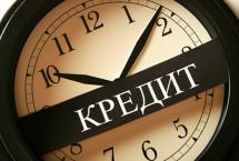 ЦБ России: Задолженность населения по рублёвой ипотеке превысила 3 триллиона рублей