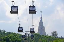 В Москве формируется новый вид общественного транспорта