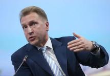 Игорь Шувалов забраковал «эконом-жильё»