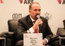Михаил Мень открыл юбилейный форум PROEstate 2016