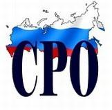Ассоциация «Объединение строителей Саратовской области»