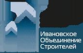 Ассоциация саморегулируемая организация «Ивановское Объединение Строителей»