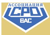 Ассоциация Саморегулируемая организация «Енисейский альянс строителей»