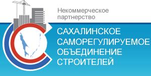 СРО «Сахалинстрой» добивается демонтажа некачественных окон в детском саду