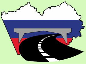 Союз «Саморегулируемая организация «Дорожники и строители Алтая»