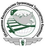 Ассоциация Саморегулируемая организация «Объединение изыскательских организаций