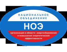 Съезд НОЭ состоится в мае
