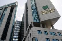 Сбербанк снизит ставку по ипотеке до 10,9%