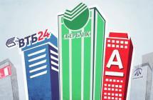 Компфондам СРО прописали 13 банков