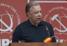 Кандидат в мэры Москвы обещает «сломать хребет» строительному бизнесу