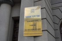 Минэкономразвития согласилось с критикой законопроекта о реформе СРО