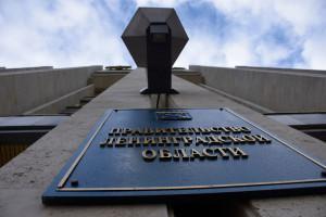 В Ленинградской области создают генподрядчика социальных объектов