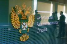 ФАС может оспорить итоги торгов по нижегородскому участку «СУ-155″