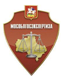 Мособлгосэкспертиза сэкономила областному бюджету свыше 15 миллиардов рублей