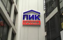 ГК ПИК оценила земельный банк «Мортона»