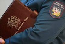 Фиктивных специалистов из НРС вычислит налоговая инспекция
