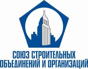 Определены темы конференции «Развитие строительного комплекса Санкт-Петербурга и Ленинградской области»