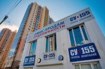 Менеджмент ГК «СУ-155» нарушал закон и финансовую дисциплину