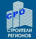 Ассоциация «Саморегулируемая организация «Строители регионов»