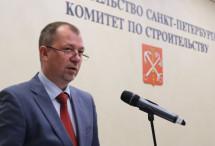 Петербургский Комитет по строительству пошёл против Минстроя