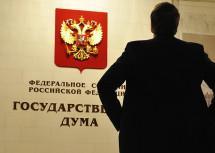 Законопроект о компфондах СРО будет рассмотрен в июле