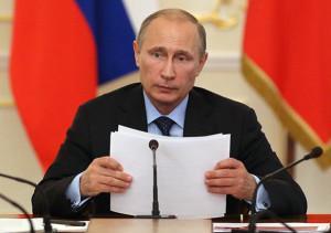 Закон о межрегиональном территориальном планировании подписан президентом