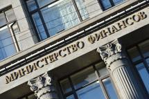 Минфин и ФАС высказались против уполномоченных банков для работы с застройщиками