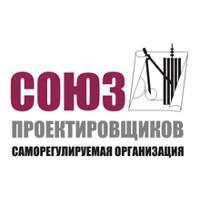Саморегулируемая организация «Союз проектировщиков»
