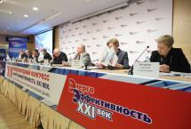 НОПРИЗ поучаствовал в работе конгресса «Энергоэффективность. XXI век»