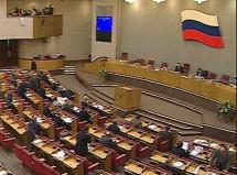 Госдума установит штрафы чиновникам, препятствующим строительной деятельности