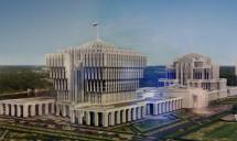 Депутатам презентовали проекты Парламентского центра