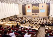 В Новосибирске стартовал цикл окружных образовательных форумов