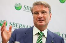 Сбербанк готов снижать ставки по ипотечным кредитам