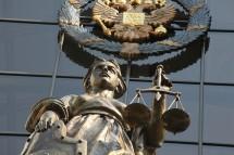 Верховный суд подтвердил неисполнимость предписаний Ростехнадзора