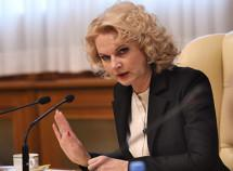 Татьяна Голикова констатировала неэффективное управление бюджетными средствами