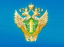 Ростехнадзор исключил сведения об Ассоциации строителей «СтройРегион» из государственного реестра саморегулируемых организаций