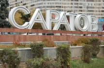 Саратовским строителям предложили беспроблемную СРО