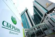 Сбербанк обещает преференции для перешедших на BIM застройщиков