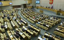 Законопроект о госкомпфонде долевого строительства прошёл первое чтение