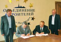 Петербургские СРО договорились сотрудничать