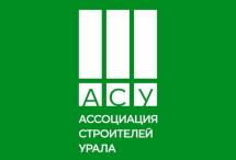 Уральская СРО изменила название