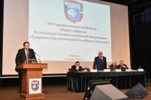 Саморегуляторам Татарстана помешал 372-ФЗ