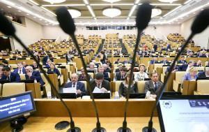 Поправки в закон о долевом строительстве прошли третье чтение