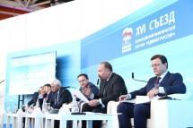 Глава Минстроя отчитался партии за капремонт