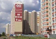 ГК «Гранель» с «Абсолют Банком»  снизили ипотечную ставку до 9,2%